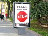 Полицейские Оренбурга задержали подозреваемого в сбыте наркотических средств