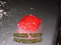 Сотрудники полиции Оренбурга задержали 32-летнюю местную жительницу за незаконное хранение наркотического средства