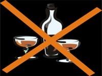 О результатах пресечения незаконного оборота алкогольной продукции за 2018 год