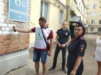 Сотрудниками полиции Светлинского района задержан местный житель, у которого изъята марихуана